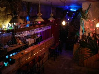 Link to: Folklore Bar - New Venue